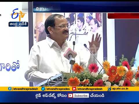 Now I Am So Far to Politics | Vice President Venkaiah Naidu @ Vizag