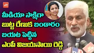 YSRCP MP Vijay Sai Reddy Controversial Comments MP Butta Renuka | CM Ramesh