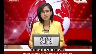 Keshari Nath Tripathi, Governor of West Bengal falls down on stage at Gorkisadan, injured