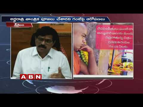 Reason behind Srisailam temple priest Ganti Radha Krishna's suspension | ABN Telugu