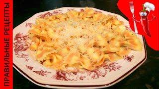 Вкусные макароны Рецепт макарон как приготовить и сколько варить