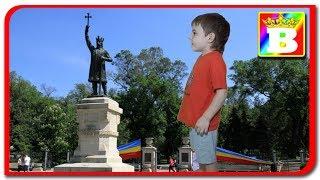 Vreau sa Fiu Mare! Bogdan`s Show  Video pentru Copii
