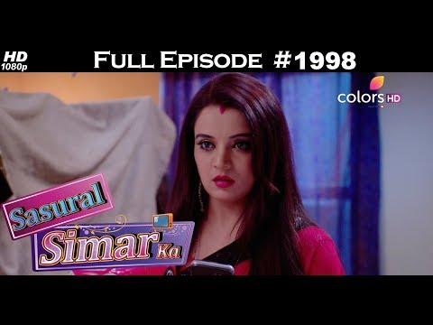 Sasural Simar Ka - 14th December 2017 - ससुराल सिमर का - Full Episode thumbnail