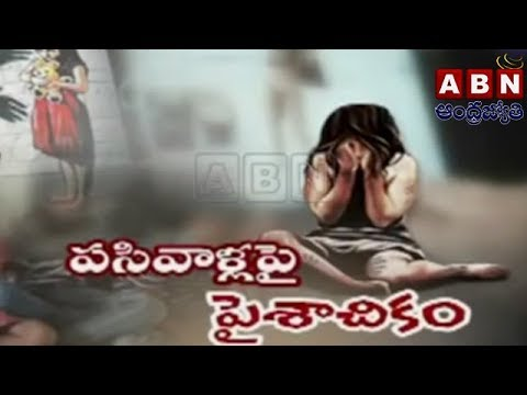 Children's Online Life Leads Child Abduction, Dr Samaram | ABN Telugu