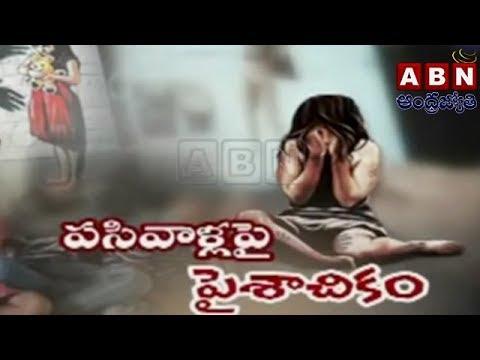 Children's Online Life Leads Child Abduction, Dr Samaram   ABN Telugu