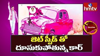TRS Activists Happy With Telangana Election Results 2018 | LIVE Updates From TRS Bhavan |  hmtv