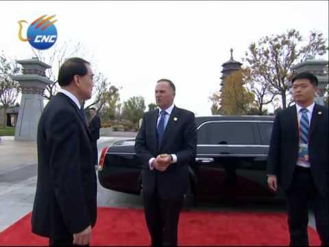 APEC: New Zealand's Prime Minister John Key Arrives at Int'l Convention Center, Yanqi  Lake