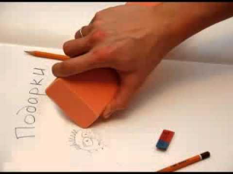 Как сделать ластик в домашних условиях