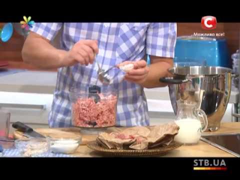 Как сделать вареную колбасу - видео