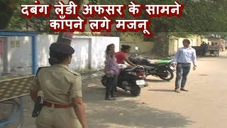 Dabangg Lady Officer Charu Nigam Bani Manchalo Ki Shamat - Live Video