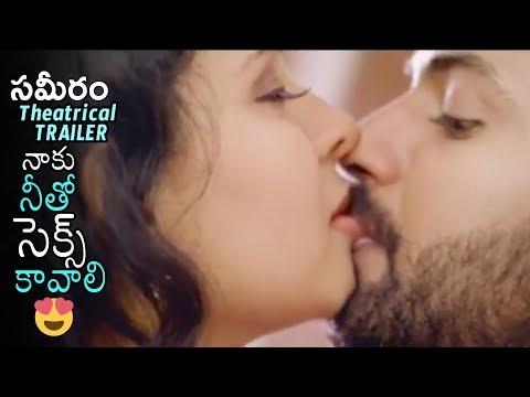 Sameeram Movie Theatrical Trailer | Latest Telugu Trailers | Yashwanth | Daily Culture