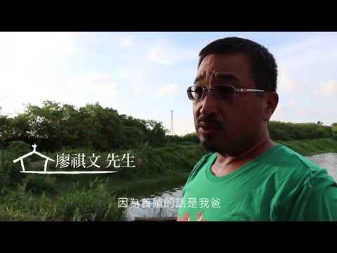 【第七屆 蹲點·台灣】歸鄉|尋夢 – 台南頂洲教會