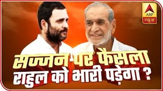 1984 Sikh Riots Verdict Against Sajjan Kumar To Have Huge Impact On Congress?   ABP News