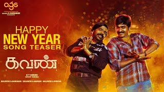 Kavan Movie Happy New Year Song Teaser