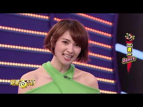 台綜-娛樂百分百-20190108