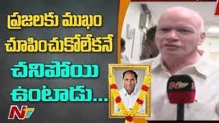 Deputy CM Pilli Subhash Chandra Bose Sensational Comments over Kodela Demise | NTV