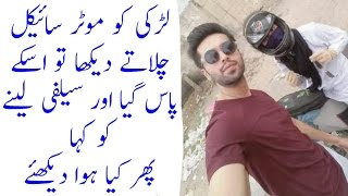 Fahad Mustafa Saw a Girl on Bike Takes a Selfie with her