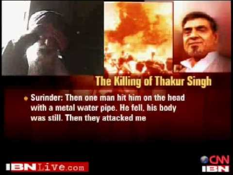 Jagdish Tytler's role in 1984 Riots (Pogrom) , Eye Witness Speaks up - I