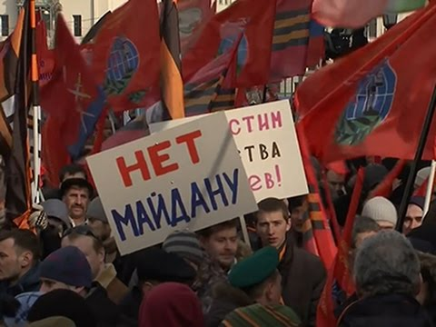 Raw: Protest Against Kiev Uprising