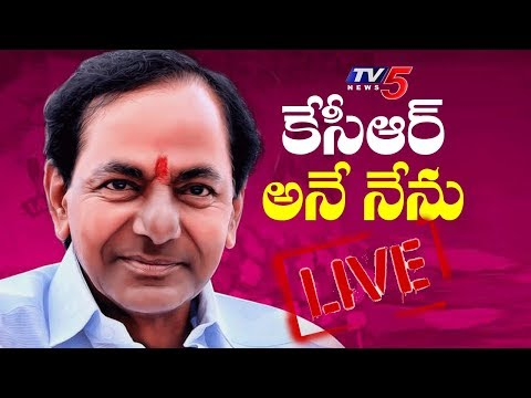 Telangana Assembly LIVE | Telangana MLAs Swearing in Ceremony Live | TV5 News