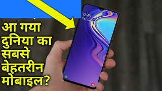New Phones 2019  New Phones 2019 Samsung   Samsung Upcoming Phones 2019