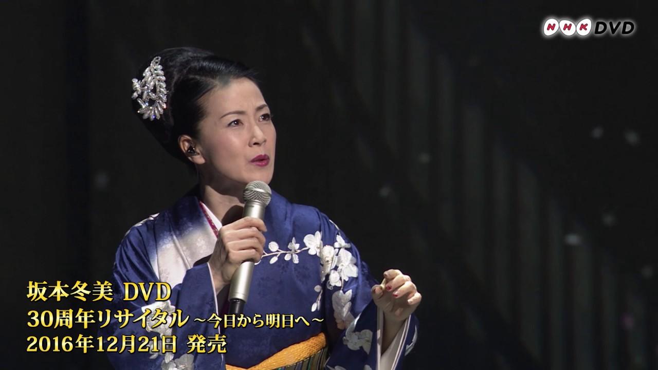 坂本冬美の画像 p1_19
