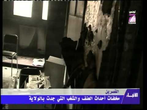 Tunis 7 News du 20h du dimanche 09 01 2011  part 1