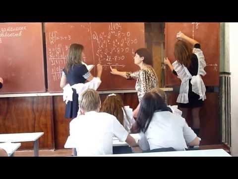 Урок математики учителя Рузановой В.К.