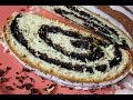 Poppy Seed Roll (Polish Makowiec)