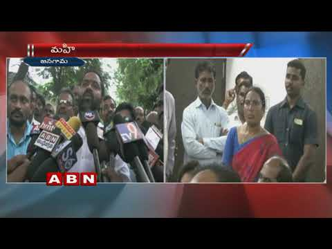 District TMGO members Complaint against Jangaon MLA Yadagiri Reddy for threatening on lady VRO