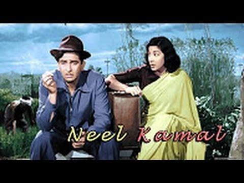 Neel Kamal (1968) Hindi Movie Mp3 Songs Download | Mp3wale