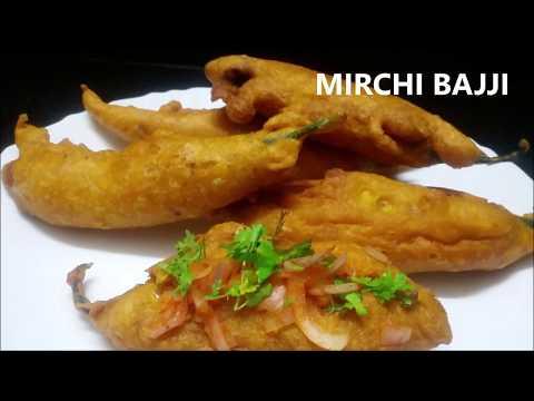 Mirchi Bajji  Recipe In Telugu / మిరపకాయ బజ్జి రెసిపీ