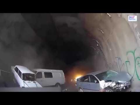 ДТП и аварии в тоннелях