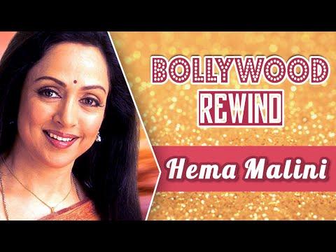 Hema Malini The Dream Girl | Bollywood Rewind | Biography & Facts