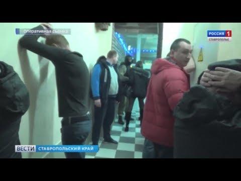 Вести. Ставропольский край 23.03.2018