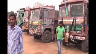 Lorry Owners Association To Start Nation Wide Strike Against NDA  - netivaarthalu.com