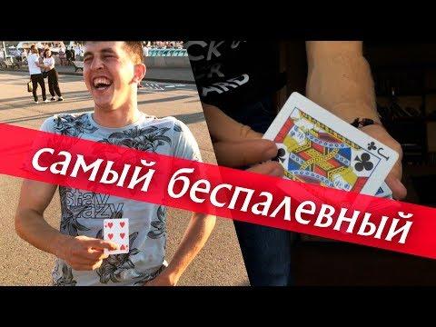 ЛУЧШИЙ ДВОЙНОЙ ПОДЪЕМ / ОБУЧЕНИЕ