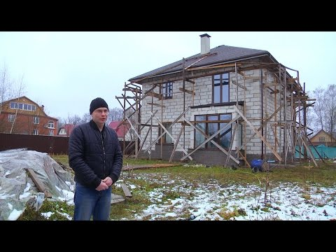 Собственный опыт экономии бюджета при строительстве дома из газобетона // FORUMHOUSE