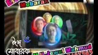 Jahar Lagi   Arifin ft Kazi Shuvo   Album   Sadamata 2   MJI Jewel Mahmud   01717467383   01912377187