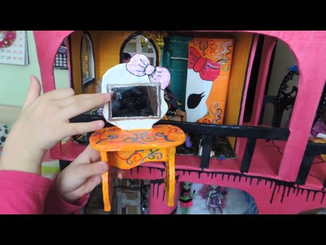 Домик для кукол монстер хай видео обзор