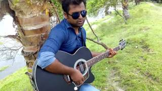 Ghuri tumi kar akashe uro | bangla song | ghuri by rashik | 2016