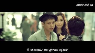 [Рус саб MV] C-CLOWN - Far away... Young love (drama ver) rus sub