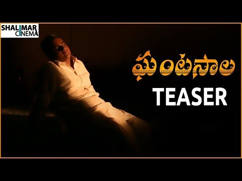 Ghantasala Movie Teaser || Ghantasala || Krishna Chaitanya || Shalimarcinema