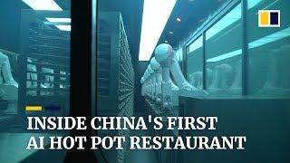 Inside China's first AI hot pot restaurant