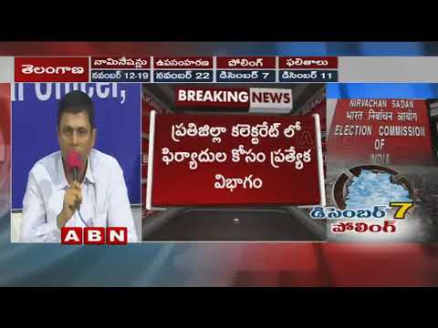 EC CEO Rajat Kumar speaks to Media over Telangana Election Schedule | ABN Telugu