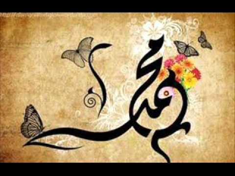 الشيخ ابراهيم الفران ,و أجمل منك لم تر قط عينى , تواشيح دينية thumbnail