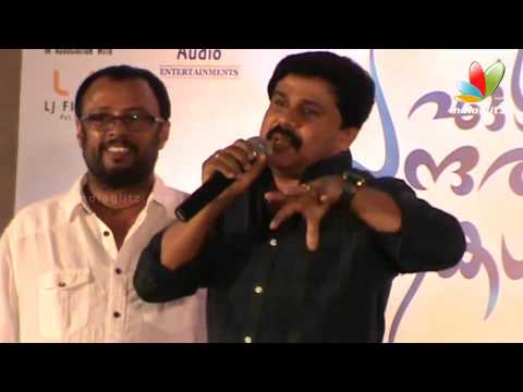 Dileep's funny speech about Lal Jose I Ezhu Sundara RathrikalMovie Audio Launch |  Rima Kallingal