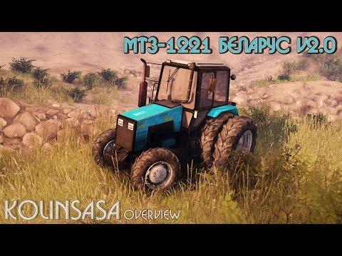 MTZ-1221 Bélarus v2.0