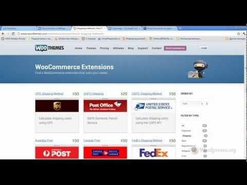 Уроки WordPress. Как создать Интернет магазин с помощью WooCommerce на WordPess
