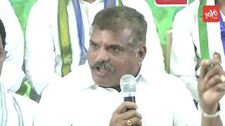 YSRCP Senior Leader Botsa Satyanarayana About YS Jagan Key Decision | AP Elections 2019